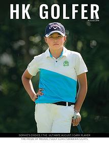 HK Golfer 0819_Cover Artwork.jpg