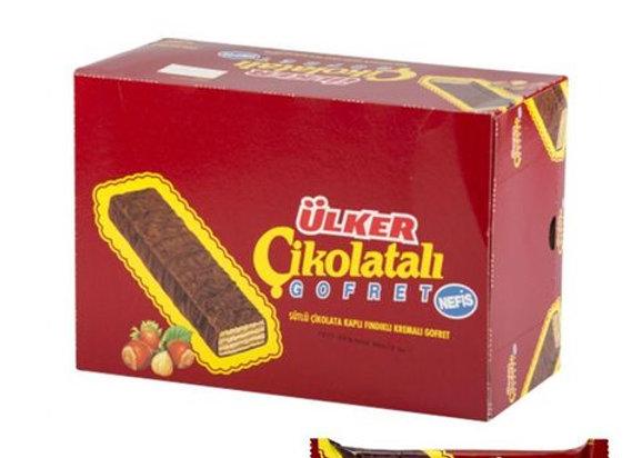 Ülker çikolatalı gofret box (36)