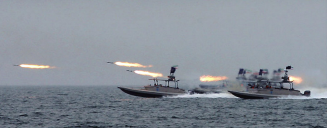 Iran - A Tale of Two Navies