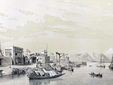 Rescue of the Persian Residency