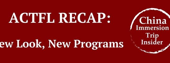 ACTFL Recap: New Look, New Programs!