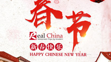 Bow-wow!Happy Chinese New Year!