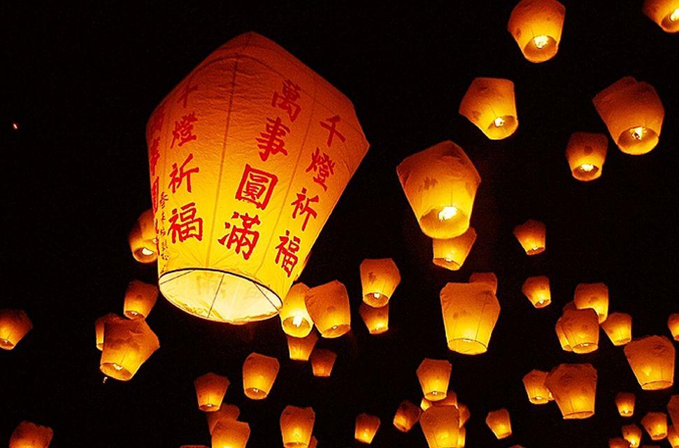 台湾天灯2