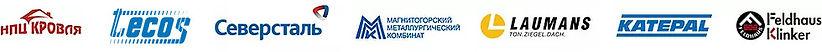 Alt-производители_кровельных_материалов