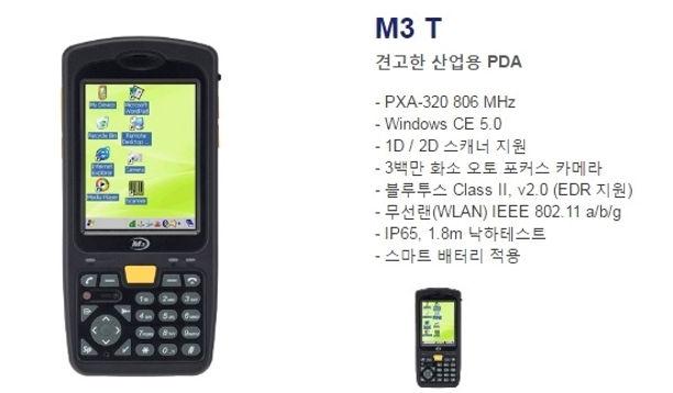 M3T__.jpg