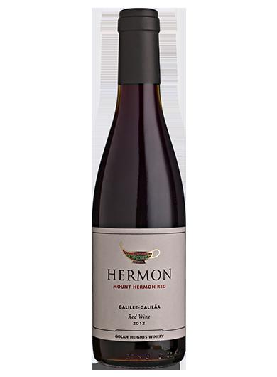 Hemron Red 2015