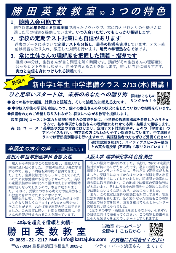 スクリーンショット 2020-01-20 04.09.35.png