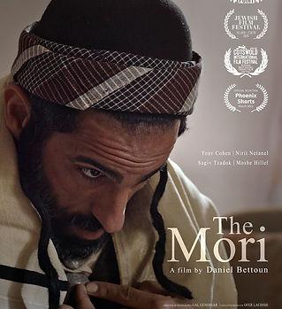 The Mori.jpg
