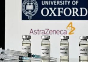 Fiocruz recebe insumos para produção de vacina da Oxford/AstraZeneca