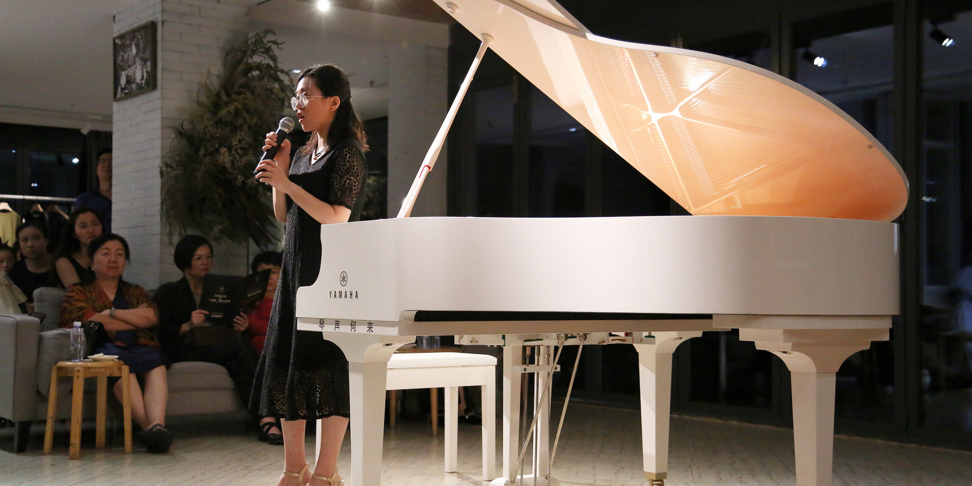 Anran Qian, Concert and Masterclass