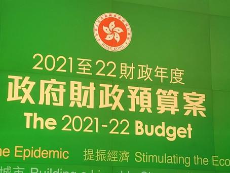 【財政預算案2021】私家車牌費加價