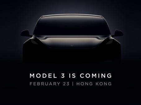 平價 Tesla 電動車二月抵港![更新]