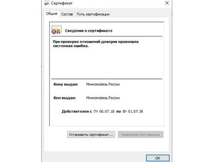 ЭЦП онлайн