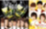 茜トンボ新曲3.PNG