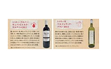 福岡のシティワイン