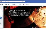ルネサンス・プロジェクトのFaceBook