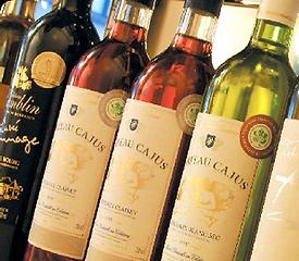 ビオワイン.png