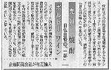 日仏相互輸入.png