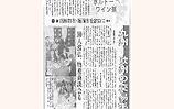 2006西日本新聞ボルドー.png