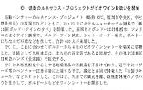 酒類飲料日報.png
