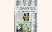 Open創刊号.png
