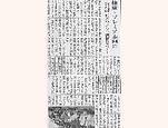 醸界タイムズ.png