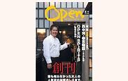 open創刊表紙.png