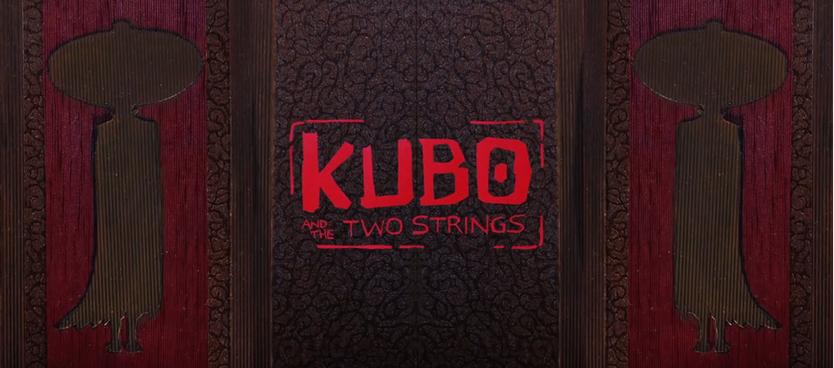 Kubo Promo (Animated Short)