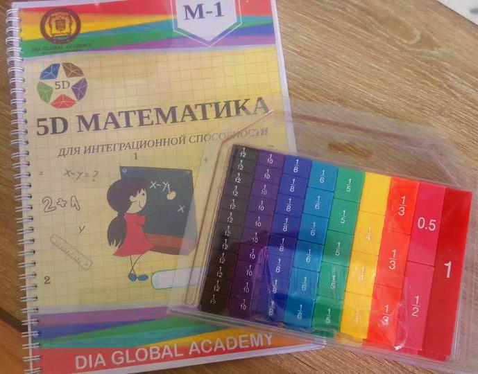 5-d-math.jpg