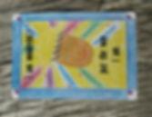 AFFIRMATION CARD PROMOTING SELF-ESTEEM AND SELF CONFIDENCE