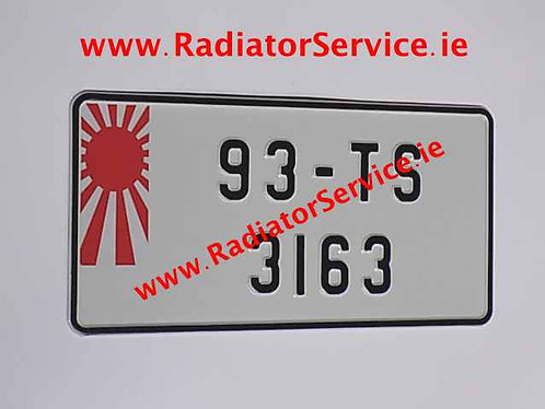 1 Only Sun Rising - Jap with Small No's 12ins x 6ins  Pressed Plate