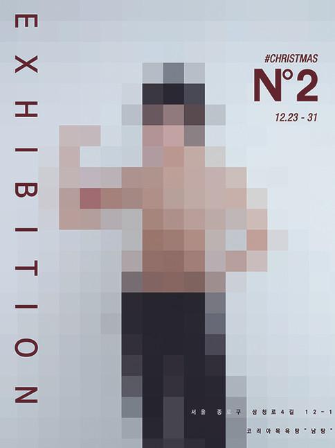 월간이유#2_포스터