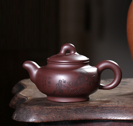 Yixing Zisha Aged Purple Clay Joy with Squirrel Teapot (280ml)