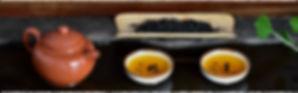 ancient_wild_tree_black_tea_liquid_17061