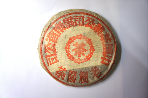 2002 Premium Brown Mount. Raw Puerh - Red Label
