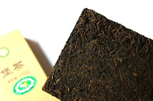 2014 Liu Bao Tea Exhibition Winning Tea Brick - Black Sheep