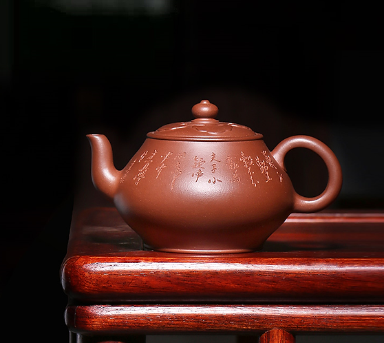 Yixing Zisha Base Clay Rúyì Teapot (400ml)