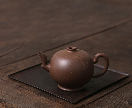 Yixing Zisha Aged Purple Clay Han Dynasty Treasure Teapot (225ml)