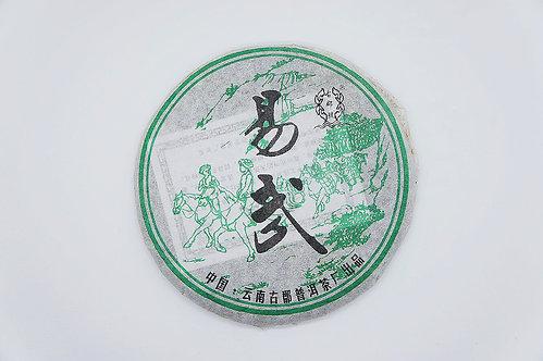 2010 Premium Yiwu Gold Bud Raw Puerh