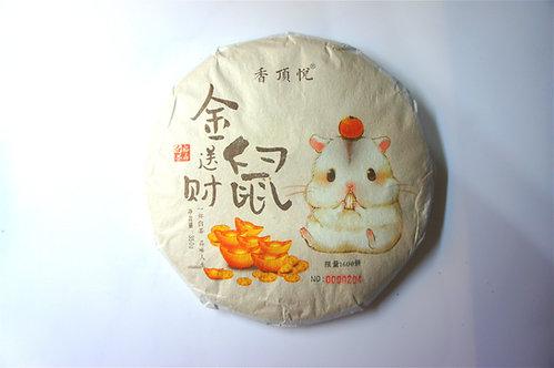 2019 High Mountain Baimudan Tea Cake - Golden Mouse