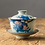 Thumbnail: Qinhua Peach & Pomegranate Gaiwans (150 ml)