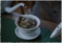 awakening_tea_pc.jpg