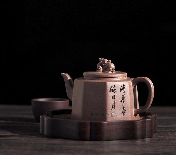 Yixing Zisha Qinghui Fault Clay Drunk Warlord Teapot (280 ml)