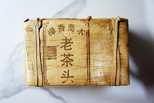 1988 Ancient Arbor Lao Cha Tao Ripe Puerh Brick - Aged Tea Head
