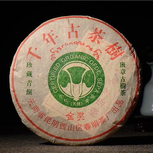 2004 Award Winning Ban Zhang Raw Puerh - Millenium