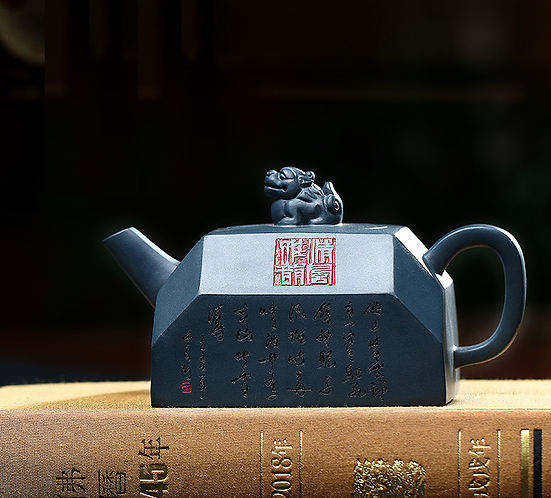 Yixing Zisha Ink Green Clay Pixiu Cut Square Xishi Teapot (230 ml)