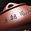 Thumbnail: Yixing Zisha Aged Purple Clay Sun Phoenix Teapot (390ml)