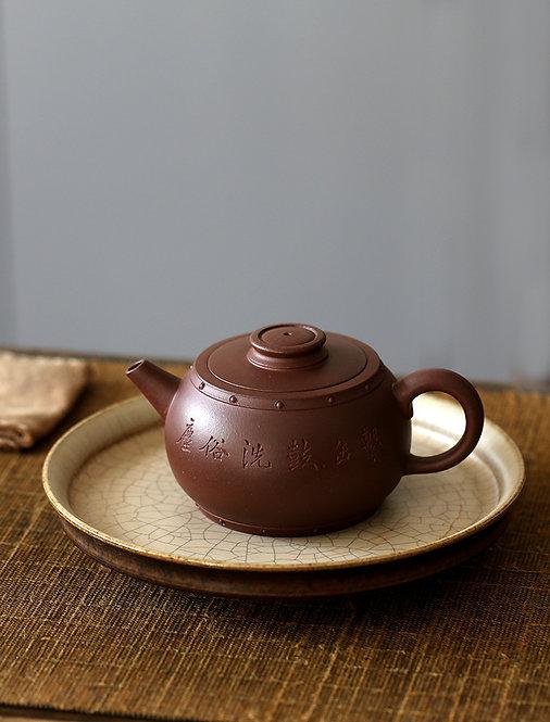 Yixing Zisha Aged Purple Clay Lightning Drum Teapot (225ml)