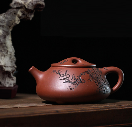 Yixing Zisha Base Clay Kuan Jing Zhou Shi Piao Teapot (470ml)