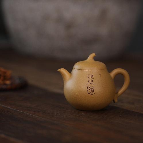 Yixing Zisha Golden Fault Clay Pear Teapot (130ml)